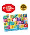 Jumbo Floor Puzzles  - Alphabet